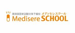 メディセレ広島校ブログ