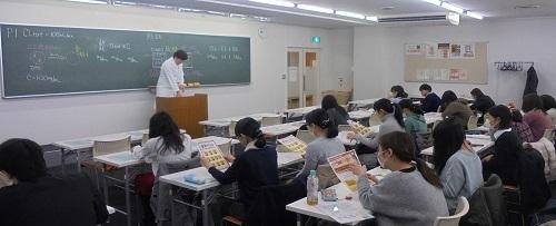 藤井講習会