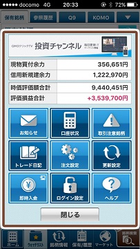 201180228112.jpg
