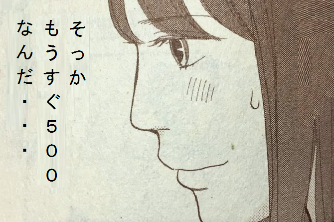 2018033103.png