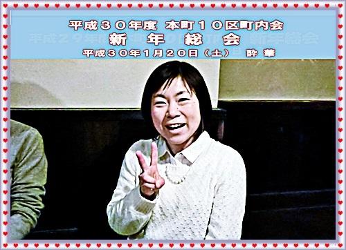 CIMG0686v_NEW.jpg