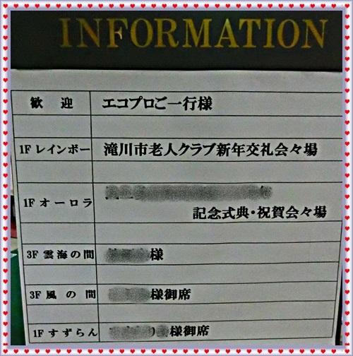 CIMG0695v.jpg