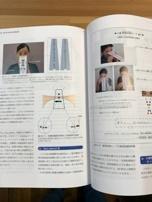 視能訓練学 (2)