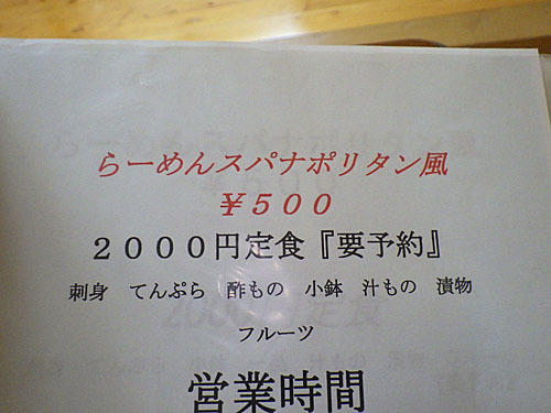 RIMG1579.jpg