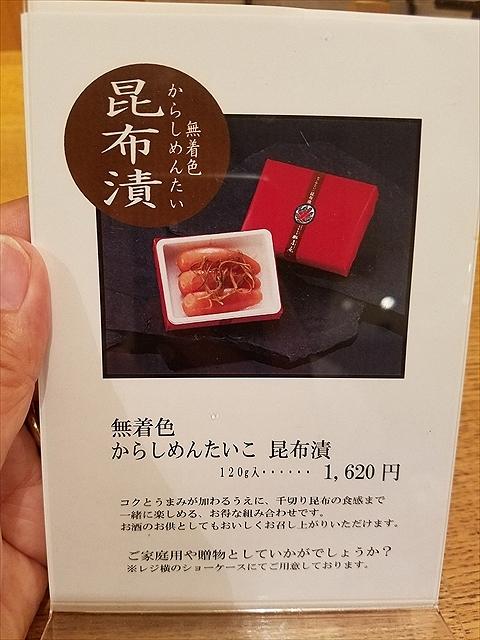 20171003_113537_R.jpg