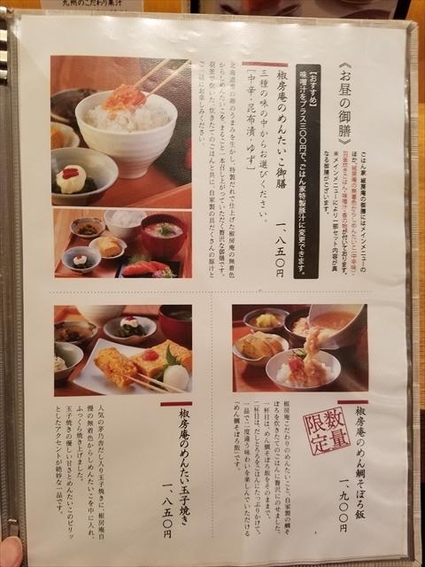 20171003_113317_R 中原さんに勧められる。粟津ホテルのトイレにスマホ忘れるw