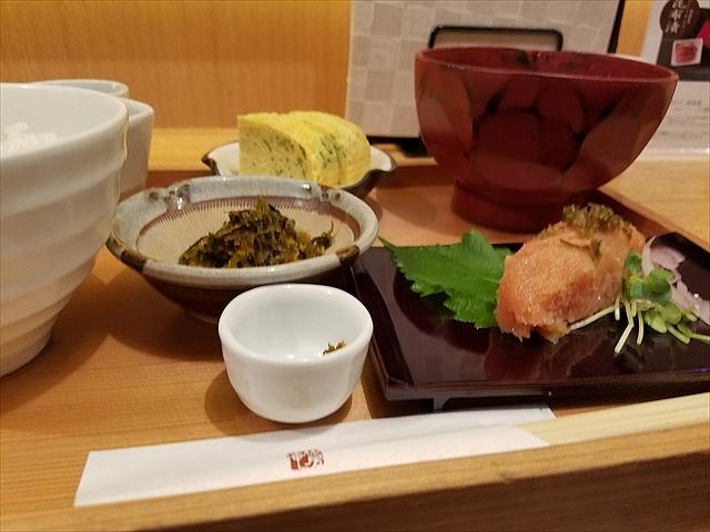 20171003_113901_R 豚汁用にと柚子胡椒かな?!w忘れた