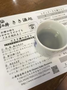 きき酒20180318