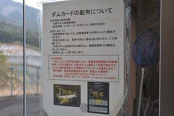 D7H_3919-2.jpg