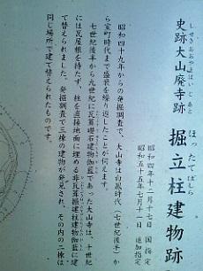 NEC_0794.jpg