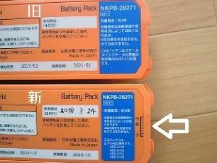 NEC_0801_2018032411520804d.jpg