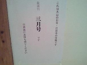 NEC_0803.jpg