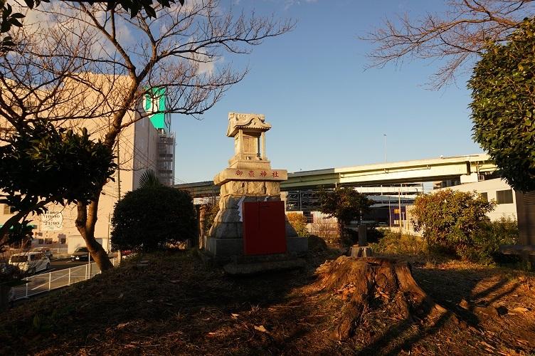 04 鶴間大塚 頂上の御嶽社祠