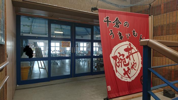 道の駅ちくら・潮風王国10