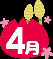 4moji-478x530.png