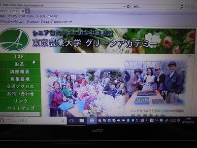 DSCN9679.jpg