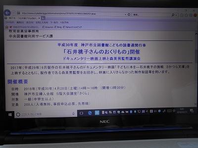 DSCN9808_20180314084624d21.jpg