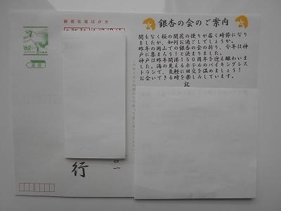 DSCN9819.jpg