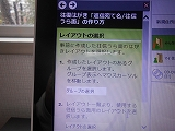 DSCN9841.jpg