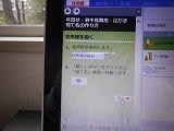DSCN9843.jpg