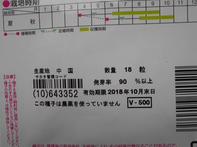 DSCN9917.jpg