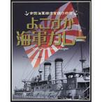 g-curry_kt024605.jpg