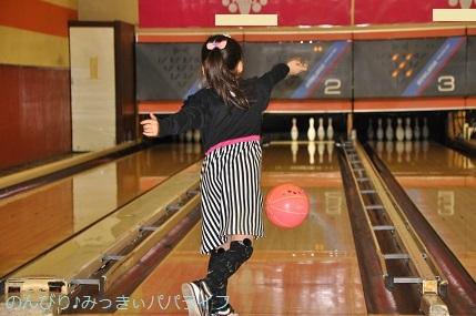 bowling20180201.jpg