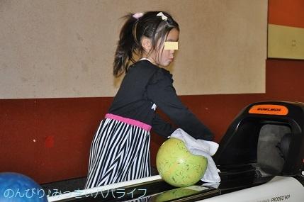 bowling20180202.jpg