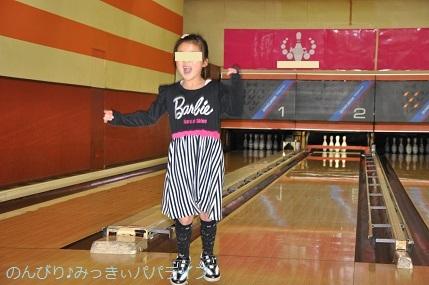 bowling20180203.jpg