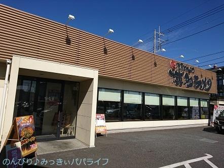 chohakata11.jpg