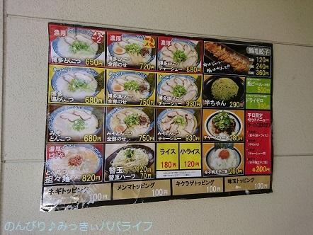 chohakata12.jpg