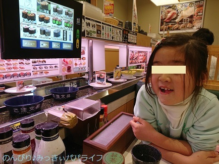 hamazushiwinter201803.jpg