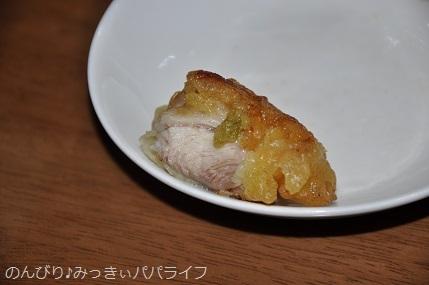 kabosukoshou04.jpg