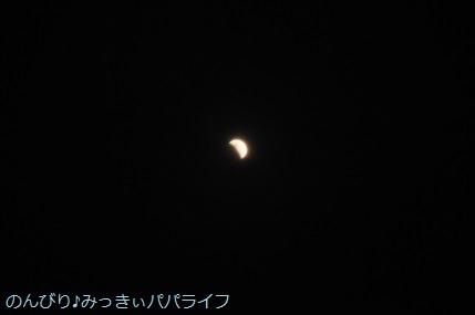 kaikinisshoku2018013103.jpg