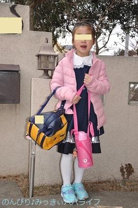 kindergartenhappyokai20180201.jpg