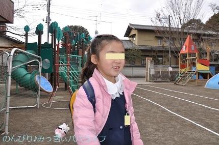 kindergartenhappyokai20180202.jpg