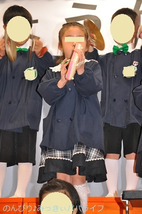 kindergartenhappyokai20180205.jpg