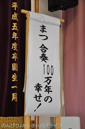 kindergartenhappyokai20180206.jpg