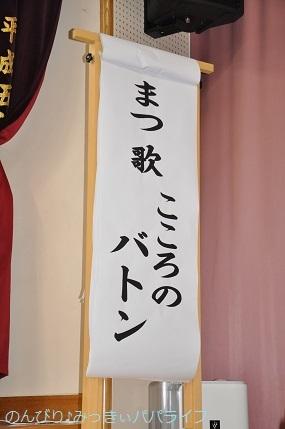 kindergartenhappyokai20180207.jpg