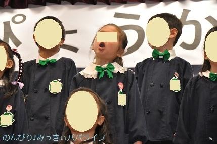 kindergartenhappyokai20180208.jpg