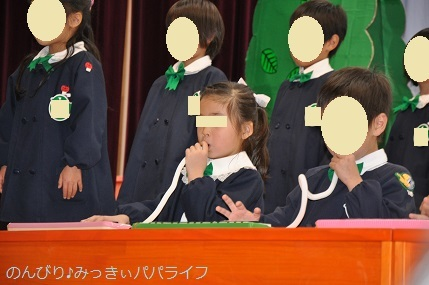 kindergartenhappyokai20180210.jpg