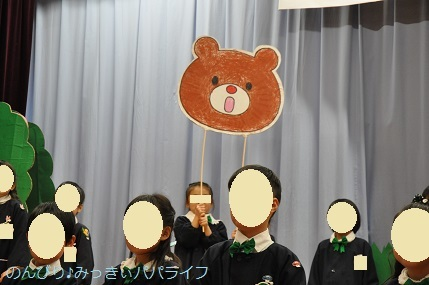 kindergartenhappyokai20180211.jpg