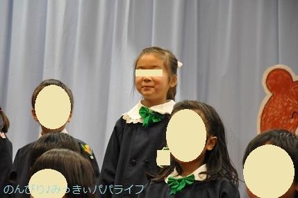 kindergartenhappyokai20180212.jpg