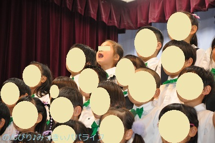 kindergartenhappyokai20180214.jpg