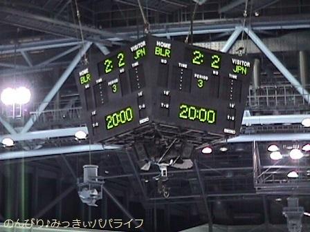 nagano199814.jpg