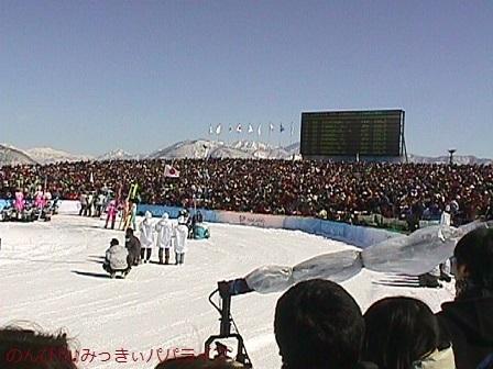 nagano199817.jpg