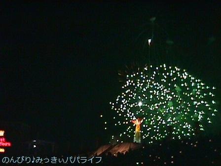 nagano199859.jpg