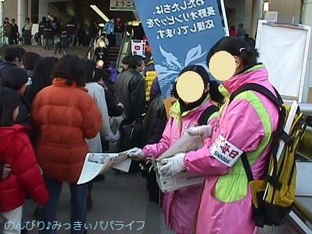 nagano199861.jpg