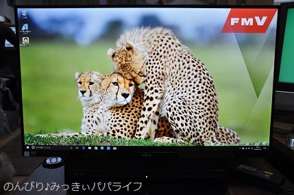 newpc20180103.jpg