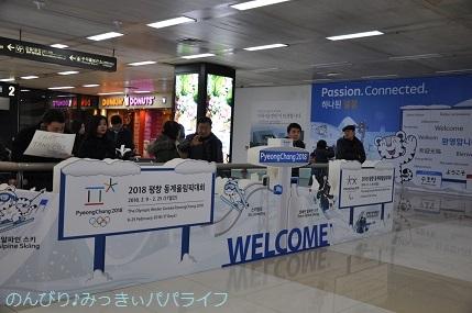 pyeongchang2018012.jpg